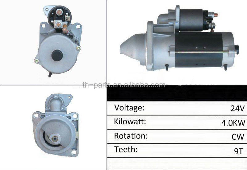 Bosch starter motor 0001231011 for IVECO NEW HOLLAND