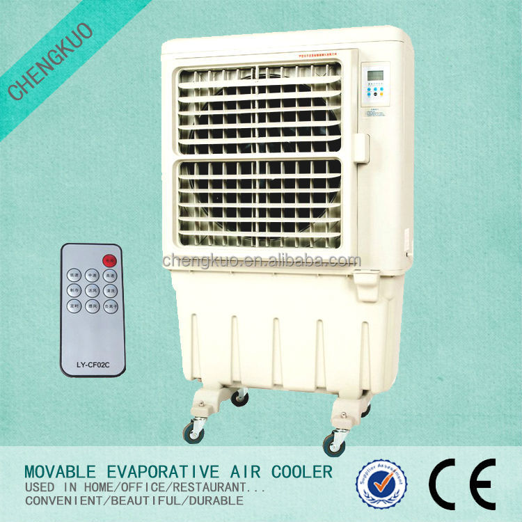 7000CMH Floor Standing Industry Portable Evaporative Industrial Electric Poultry Farm Cooling System