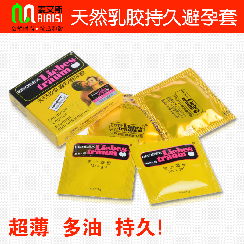 Adult Condoms 63