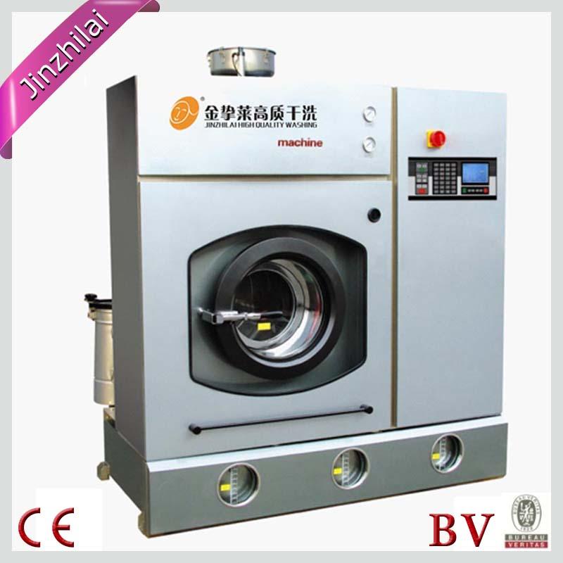 chine machine de nettoyage sec des hydrocarbures pour la vente equipements de pressing. Black Bedroom Furniture Sets. Home Design Ideas