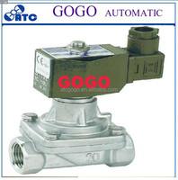 beer solenoid valve oil safety valves lng valve