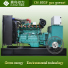 80kw/108.8hp high quality factory natural gas generator price