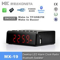 New design home best audio bluetooth speaker wireless portable bluetooth speaker clock /alarm/FM radio MX-19