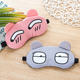 Custom travel cotton printing gel bead eye mask health free eye patch