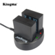 KingMa high capacity Battery Kit Two Pack 1220mAh BLN-1 Battery with Dual Micro USB Charger for Olympus E-M1 E-M5 E-M5II E-P5
