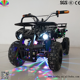 2018 new cheap electric quad 4x4 atc for sale
