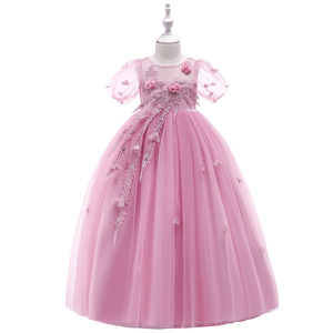 0ed96d2c7ebd Party Frocks For Girls