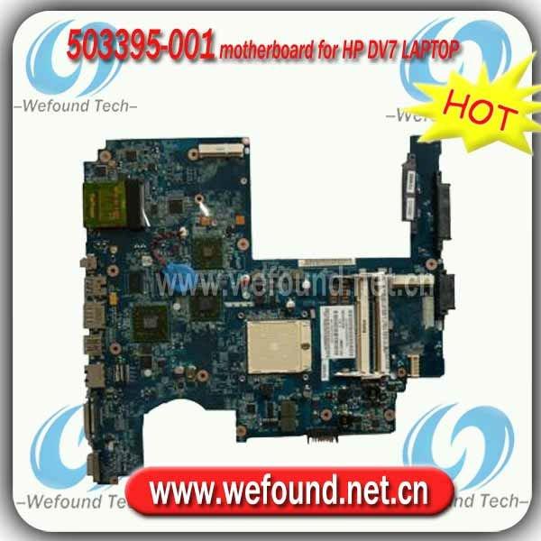 503395 001 carte m re pour hp dv7 ordinateur portable carte m re id de produit 572561596. Black Bedroom Furniture Sets. Home Design Ideas