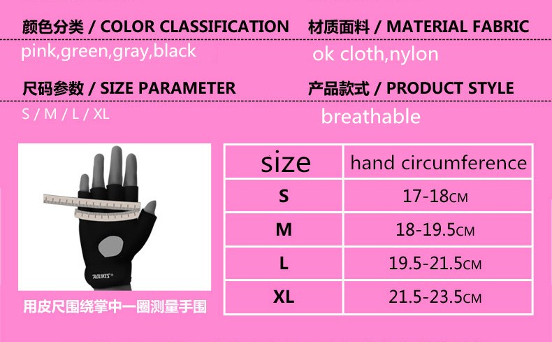 2018new cycling gloves wholesale outdoor sports gloves gym gloves
