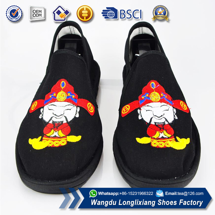 Hot selling Available printing logo alibaba kungfu shoes for men