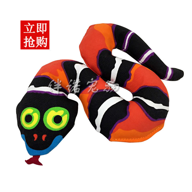 Snake Crinkle Squeaky Dog Toy Pet Toy For Dog Puppy Cotton