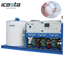 Factory price industrial stainless steel ice flake making machine