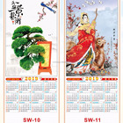 2020 hot selling Custom cane wallscroll calendar for gift and promotion