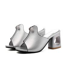 Meotina/Женская обувь; Летние шлепанцы без задника с ажурными стразами на каблуке для вечеринок; Шлепанцы с открытым носком на высоком каблуке; ...(Китай)