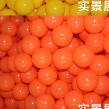 Eco frindly 100% BPA Fabrik Drictely Verkauf <span class=keywords><strong>ball</strong></span> pit bälle <span class=keywords><strong>orange</strong></span> ozean <span class=keywords><strong>ball</strong></span>