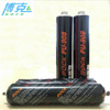 Good quality Pu sealant glue for auto front glass