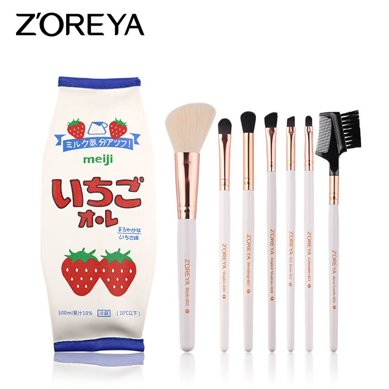 2018 Latest Product Good Quality Hot Sale Rose Gold Custom Makeup Brushes Chinese Manufacturer