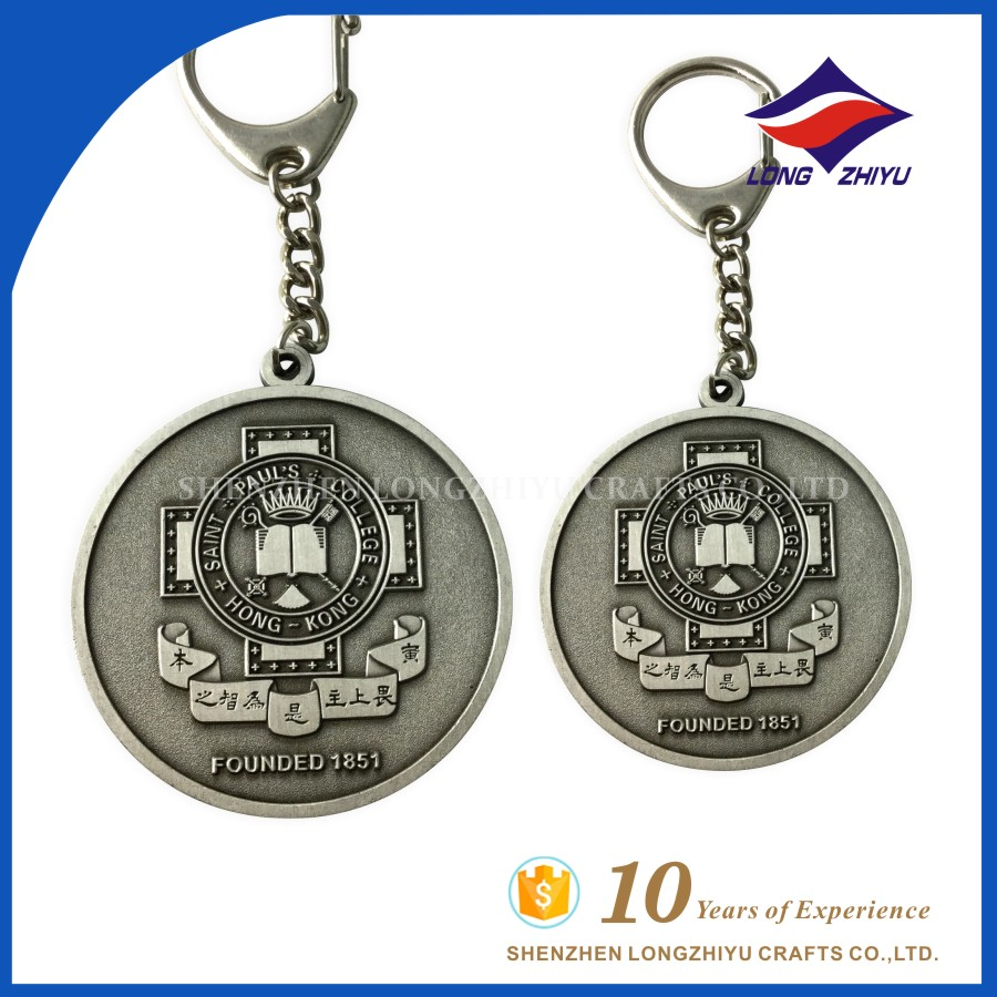 Hong Kong Saint Paul's College metal charm keychain with embossed logo for commemorative gifts