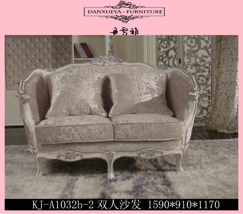barroco muebles de sala marroqu en eeuu