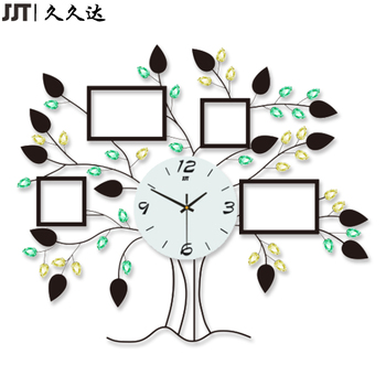 Large Fancy Decorative Metall Tree Wall Clock With Picture Frames