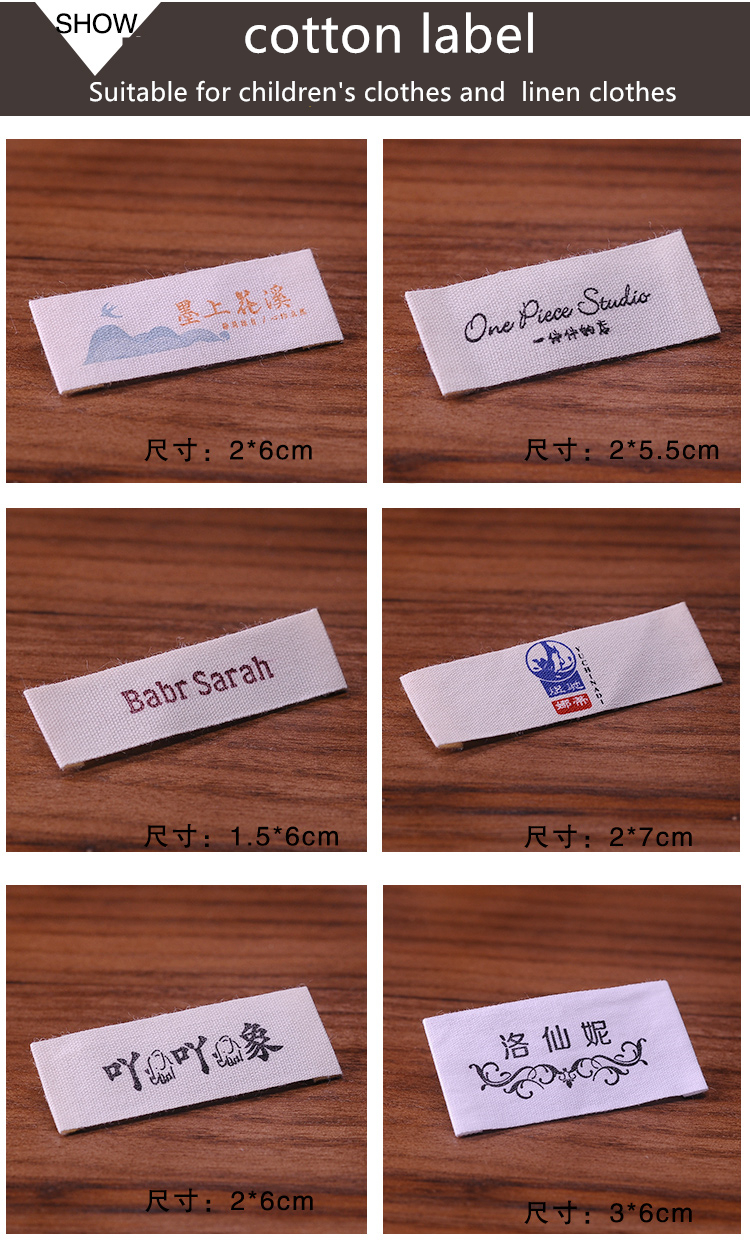 Best price Custom Woven Clothing Label