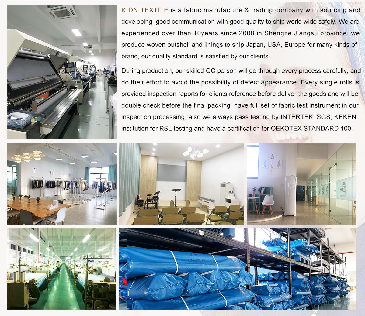Wujiang K DN Textile Co , Ltd  - Woven fabric, Lining