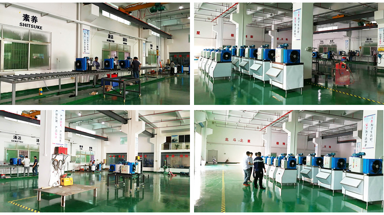 ICEUPS Factory 1