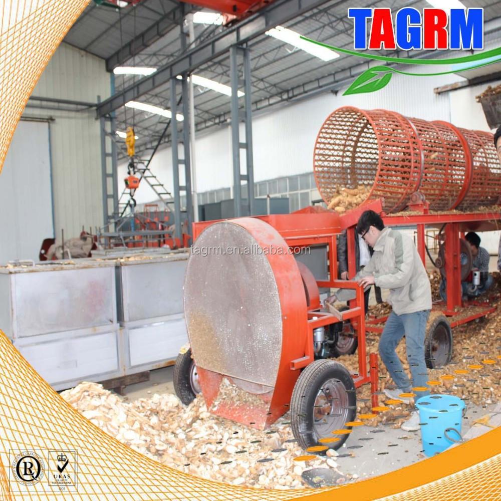 Goodway approvisionnement d 39 usine nouvelle manioc machine de nettoyage manioc chipper - Machine a eplucher les chataignes ...