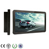 15.6 Inch Wall Mounting Touch Screen LCD Media Player