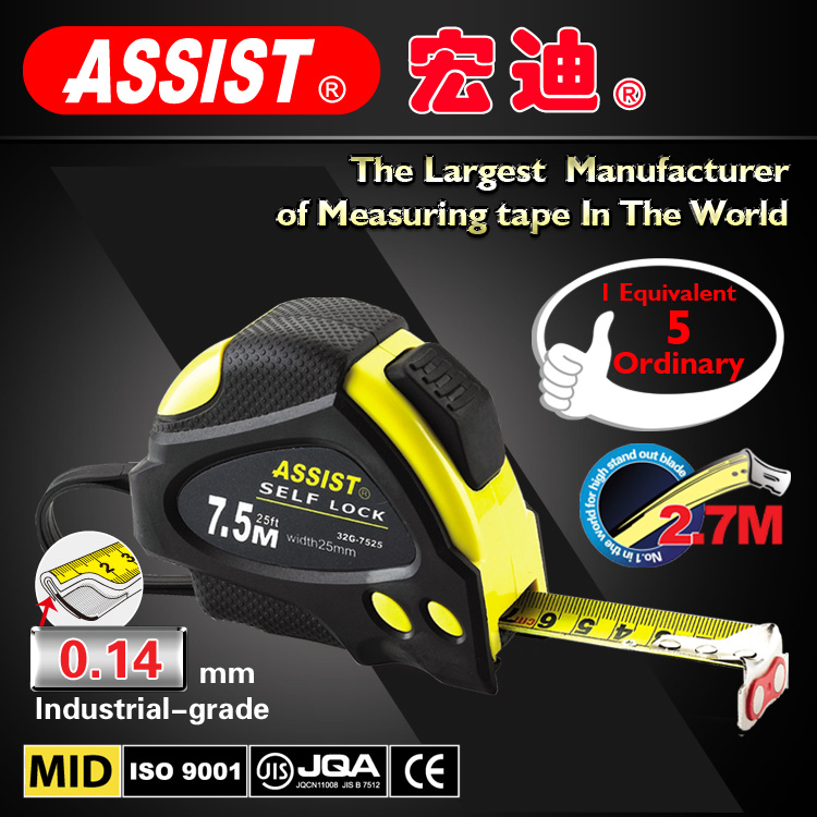 Measuring ruler Rubber covered customized logo 16ft steel tape measure made