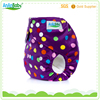 Parents Choice Printed Waterproof Soft Minky Baby Diapers