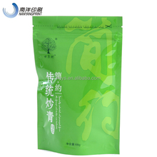 Composite Stand Up Pouch Bags Plastic Packaging