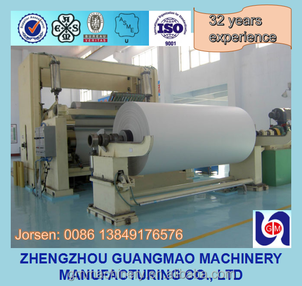 Office a4 copy paper mills recycled waste paper pulp production machine, culture paper making machines