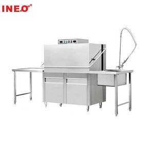 Restaurant Automatic Industrial Commercial Dish washer