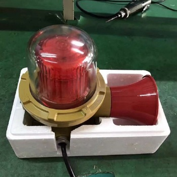 BBJ Mining Ex Proof Audible and Visual Alarm Warning Light  LED Lamp