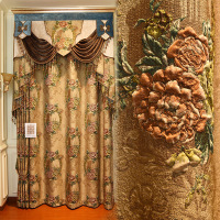 check MRP of sheer curtains embroidered