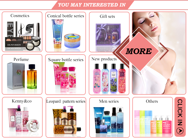 Dear Body Brand high quality 500ml body cream body lotion