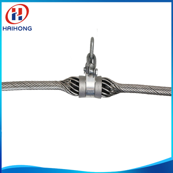 Preformed Armour Rods For Conductor Repair made in China