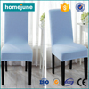 Professional manufacturer Homejune made elegant chair cover for sale