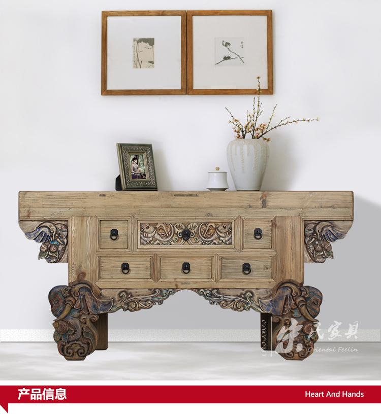 Chinese Antique Carved Wood Altar Console Table