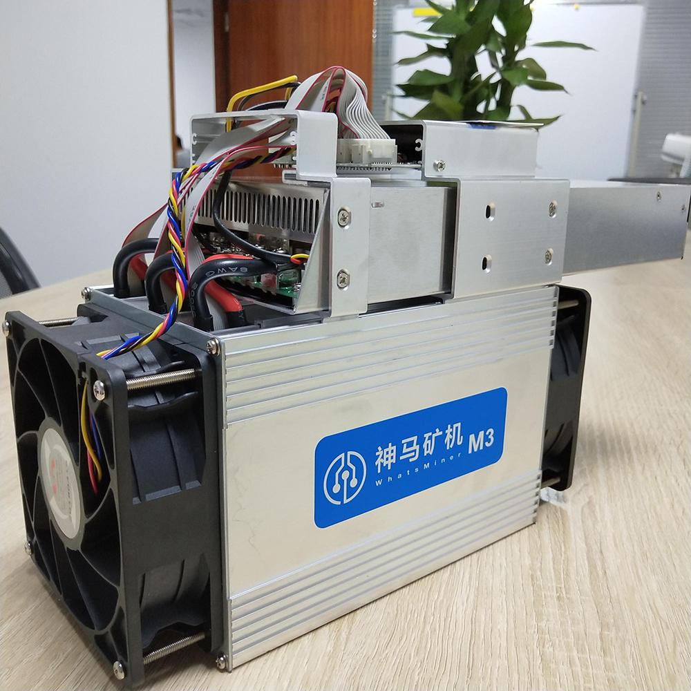 Rumax  Used Whatsminer M3x 12.5t Second Hand M3x Bitcoin Miner SHA256 Whatsminer M3V2
