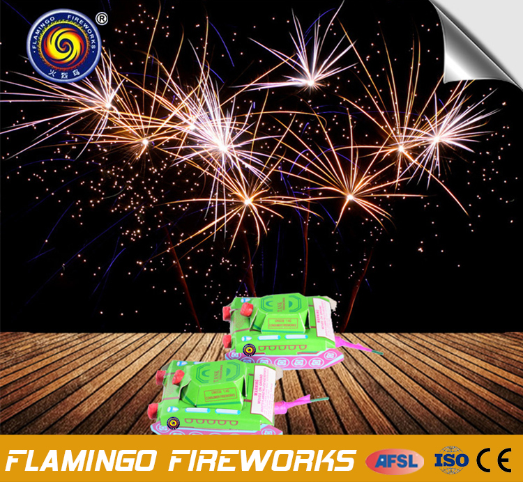 From China market Tank with Reports colour flower fireworks