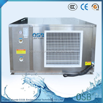 Cheap wholesale chinese industrial tubular electric swimming pool heater buy swimming pool for Electric swimming pool heaters