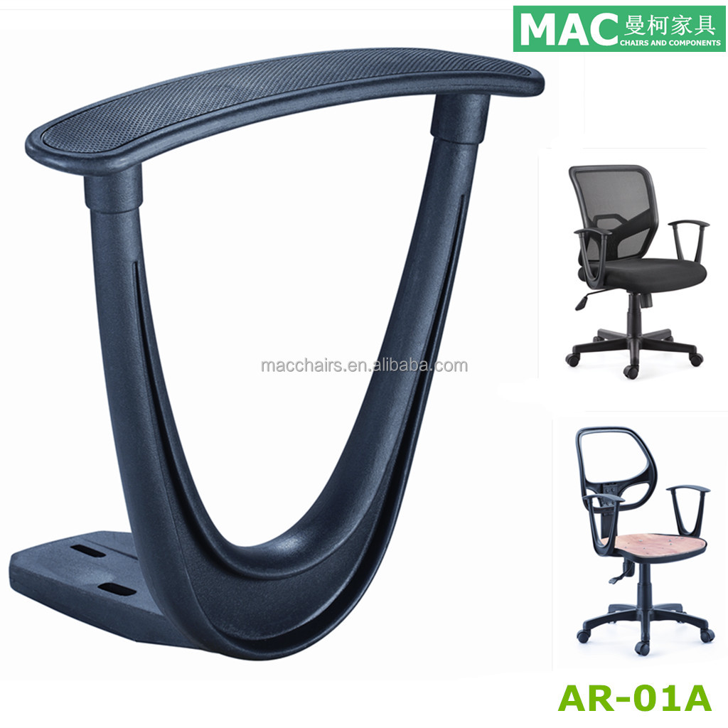 office chair parts computer chair plastic armrest sonata ar-01a