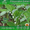 Free Sample Herbal Extract Pharmaceutical Ingredient Fragrant Solomon's Seal Rhizome Extract Polygonatum Odoratum Extract Powder