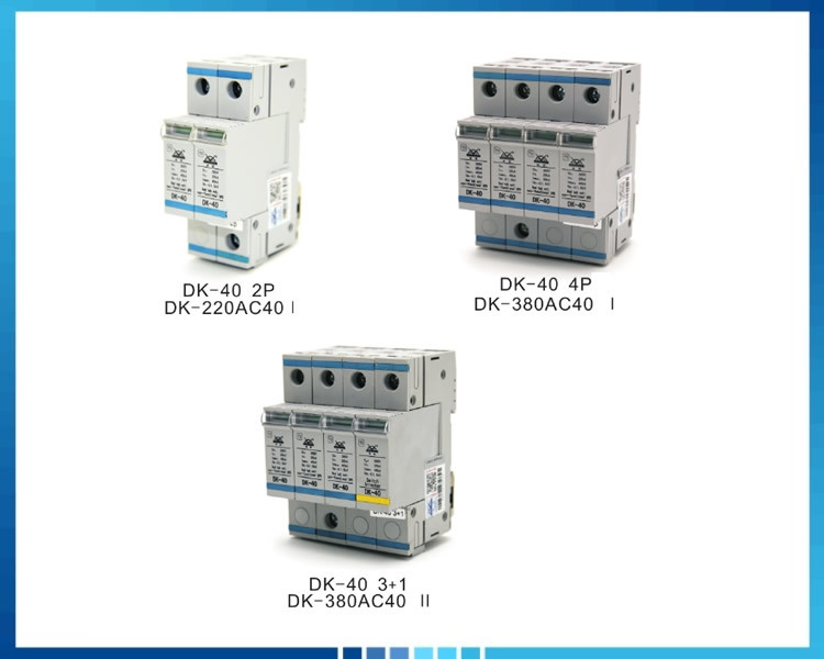 Din Rail Three Phase 40kA AC 385V Power Supply Surge Arrestor