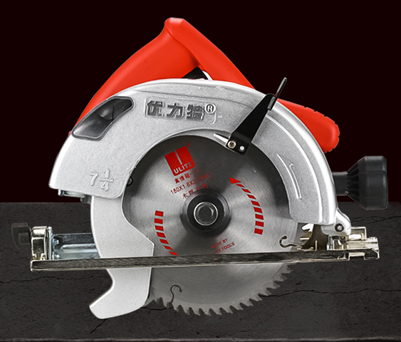 Ulite 7' circular <strong>saw</strong>, cutter tools,wooden tools