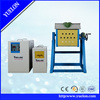 high frequency small induction furnace sale from alibaba China market