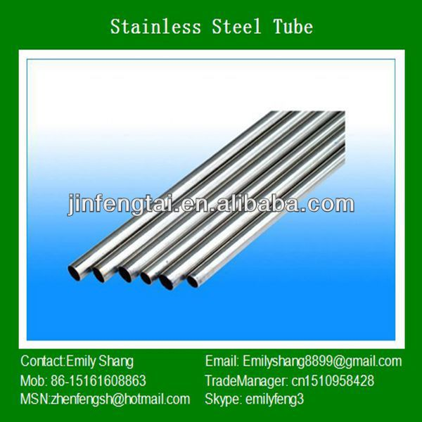 2014 style stainless steel heat exchanger u-tube