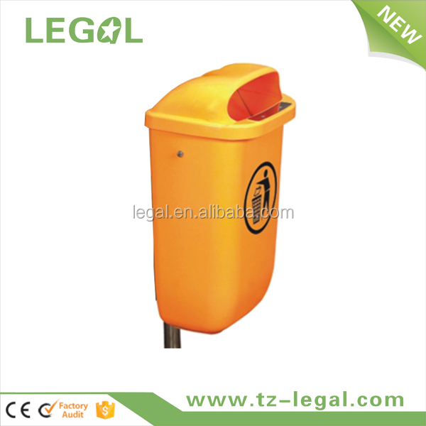 LD-50C Public Outdoor Dustbins Plastic Standing Rubbish Bin